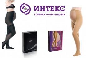 Компрессионные колготки Интекс для беременных