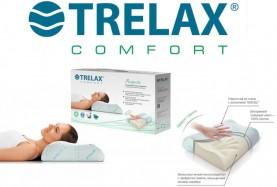 Trelax подушка