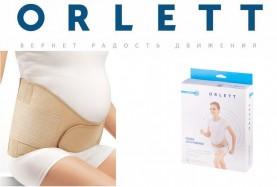 Бандаж для беременных Orlett>