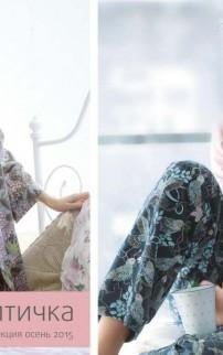 """Пеликан одежда каталог осень 2015 история одежды пеликан для женщин """"Райская птичка"""">"""