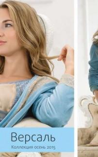 """Пеликан одежда каталог осень 2015 история одежды пеликан для женщин """"Версаль"""">"""