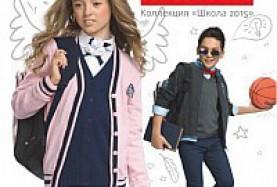 Новая школьная форма из каталога Пеликан школа 2015>
