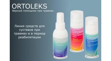 Ортолекс