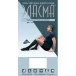 """Гольфы эластичные компрессионные мужские 1 класс компрессии """"ЭЛАСМА"""" C-503"""